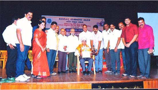 civilian-award